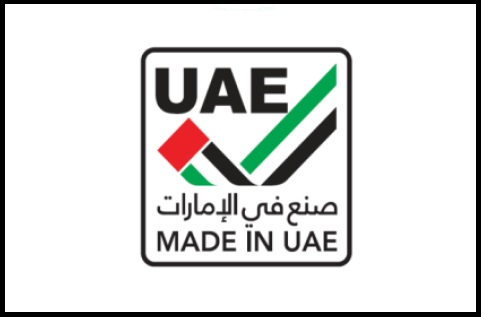 e government service in the uae The uae mgovernment initiative is in line with vision 2021 that foresees high   things for the uae to be at the forefront in providing government services  it  hosts all the government electronic data and facilitates secure and.